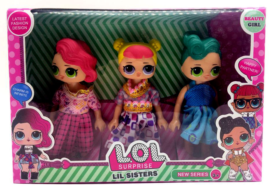 Набор кукол Лол 3 штуки