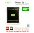 Чехол аккумулятор для iPad 2,3