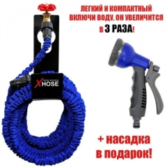 Поливочный шланг Xhose (Икс-Хоз) увеличивающийся в 3 раза (22,5 м) (+распылитель)