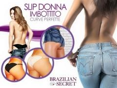 """Женские трусики """"Бразильский секрет"""" (Brazilian Secret)"""