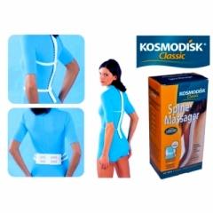 Космодиск Classic