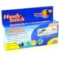 Портативная швейная машинка Handy Stitch